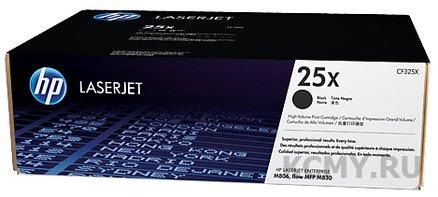 HP 25X, HP CF325X
