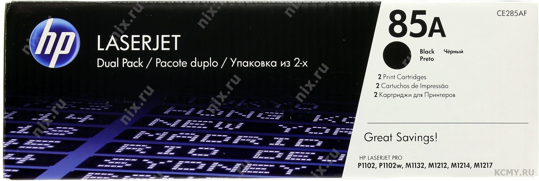 HP CE285A, HP 85A