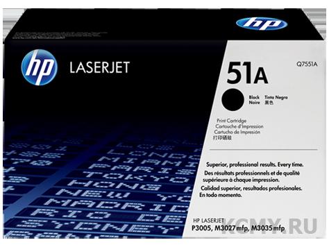 HP Q7551A, HP 51A