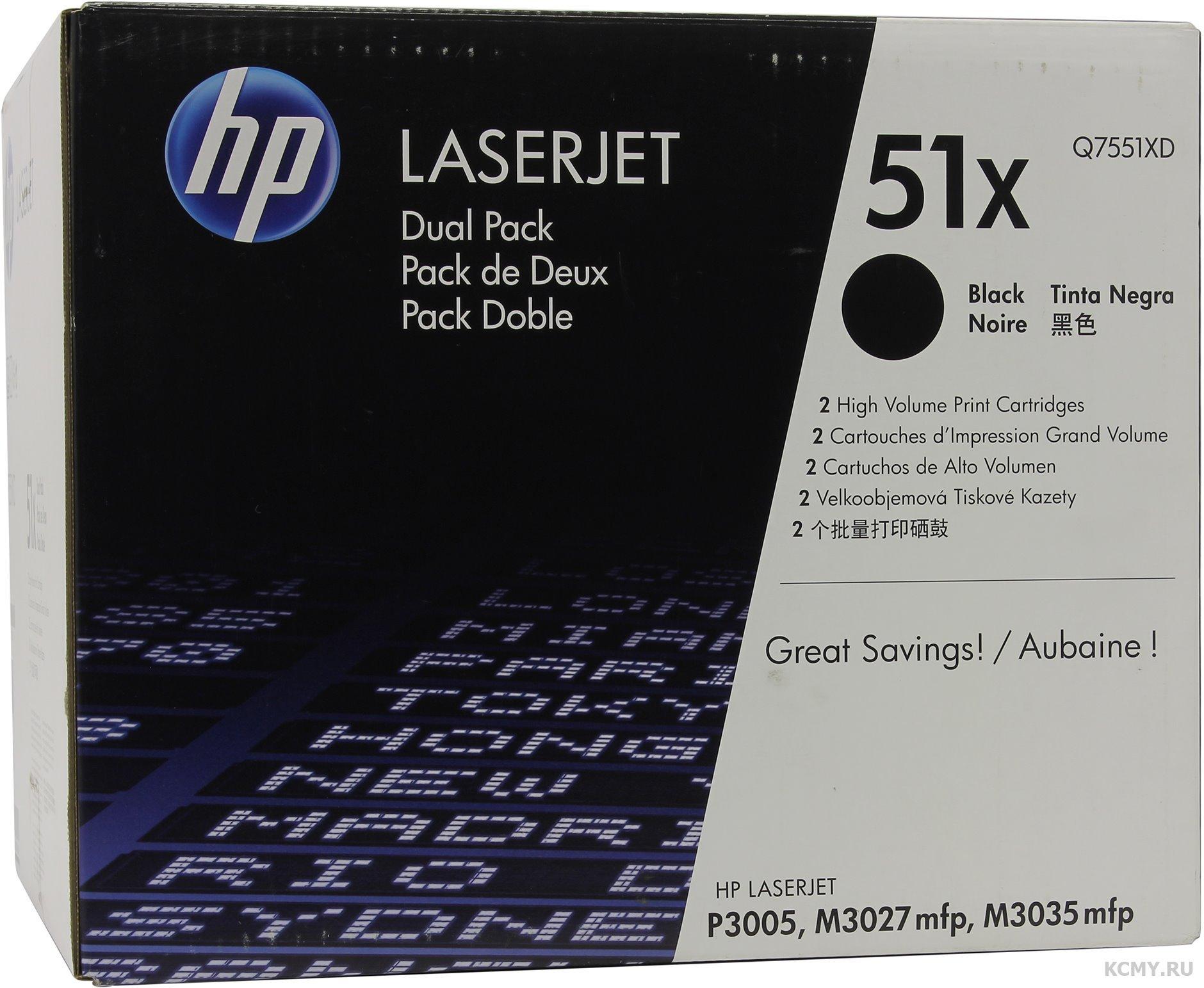 HP Q7551X, HP 51X