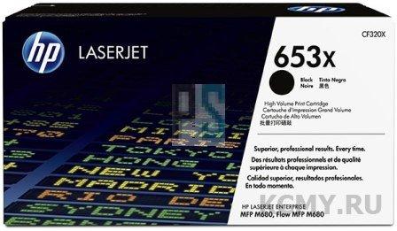 HP CF320X/ 653X