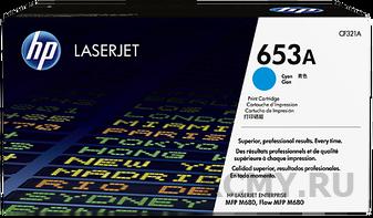 HP CF321A/ 653A
