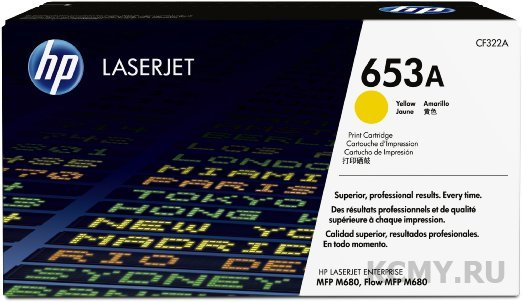 HP CF322A/ 653A