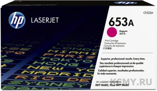 HP CF323A/ 653A