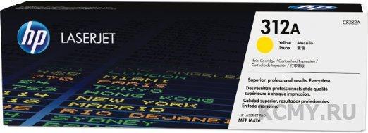 HP CF382A, HP 312A