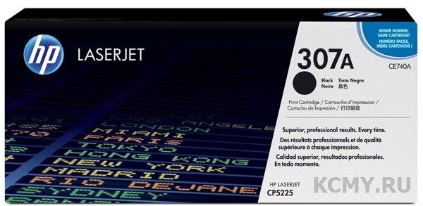 HP CE740A, HP 307A