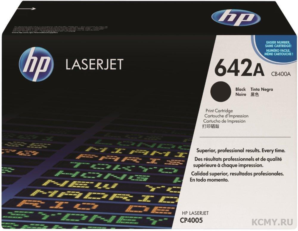 HP CB400A, HP 642A