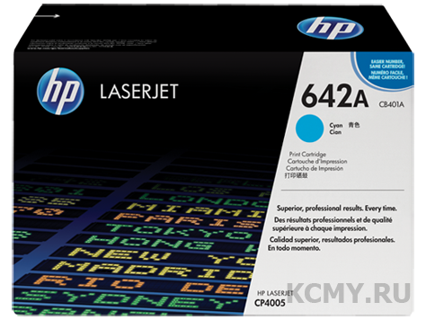 HP CB401A, HP 642A
