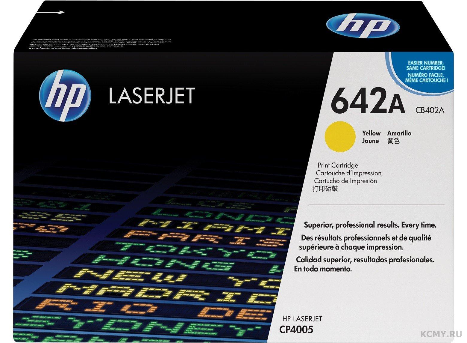 HP CB402A, HP 642A