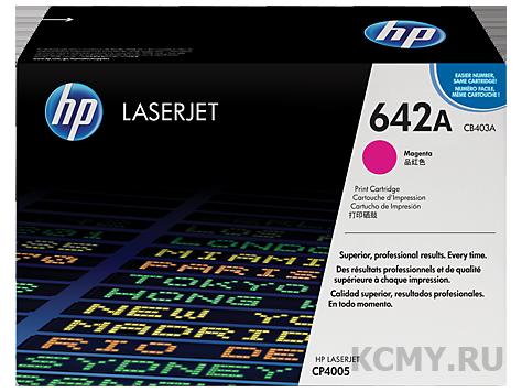 HP CB403A, HP 642A