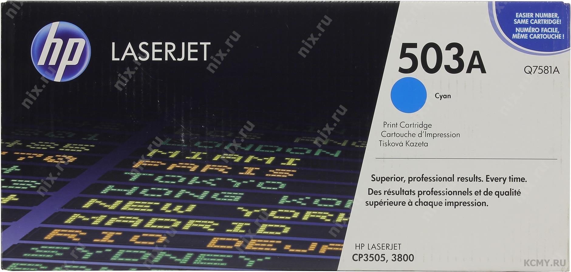 HP Q7581A, HP 503A