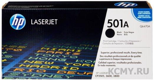 HP Q6470A, HP 501A