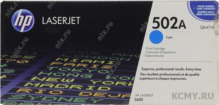 HP Q6471A, HP 502A