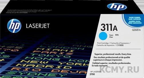 HP Q2681A, HP 311A