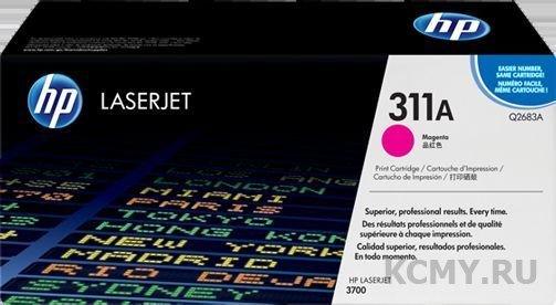 HP Q2683A, HP 311A