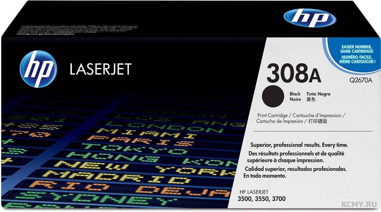 HP Q2670A, HP 308A