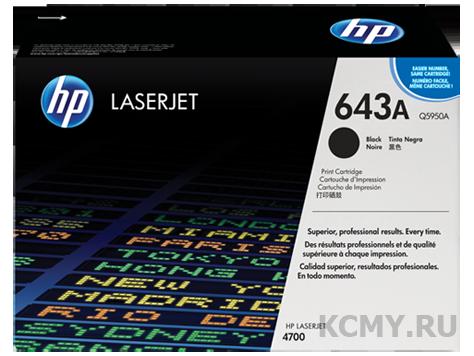 HP Q5950A, HP 643A