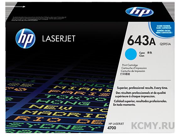 HP Q5951A, HP 643A