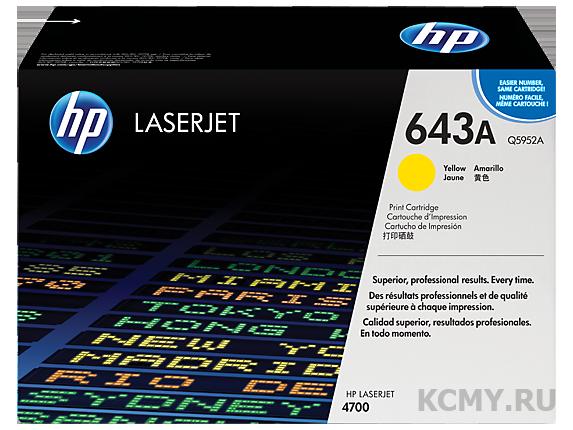 HP Q5952A, HP 643A