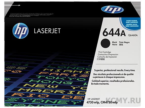 HP Q6460A, HP 644A