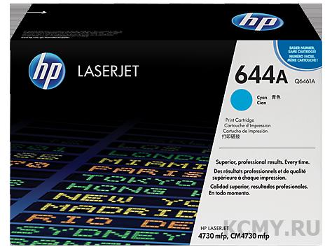 HP Q6461A, HP 644A