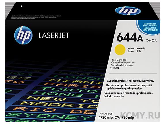 HP Q6462A, HP 644A