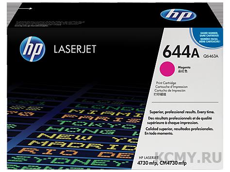 HP Q6463A, HP 644A