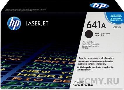 HP C9720A, HP 641A