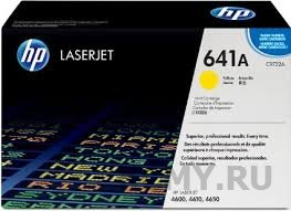 HP C9722A, HP 641A
