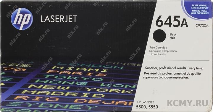 HP C9730A, HP 645A