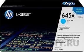 HP C9731A, HP 645A