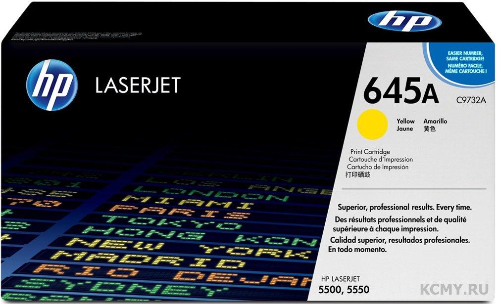 HP C9732A, HP 645A