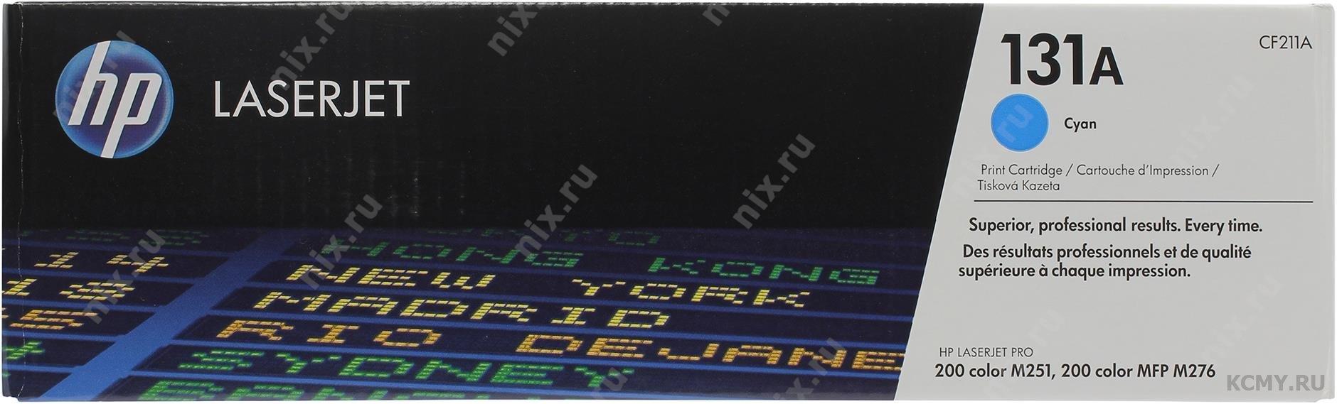 HP CF211A, HP 131A