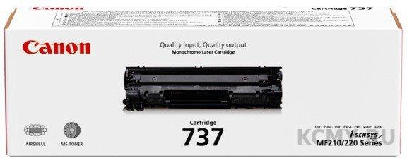 Canon Cartridge 737