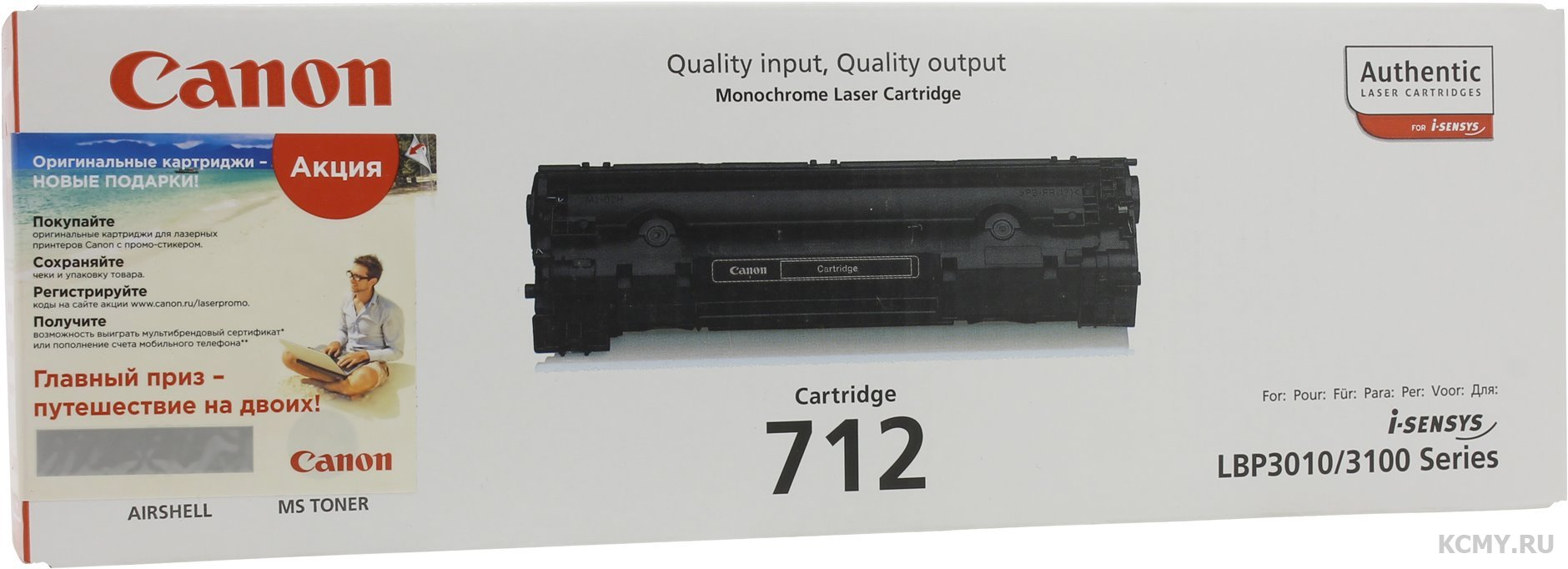 Canon Cartridge 712