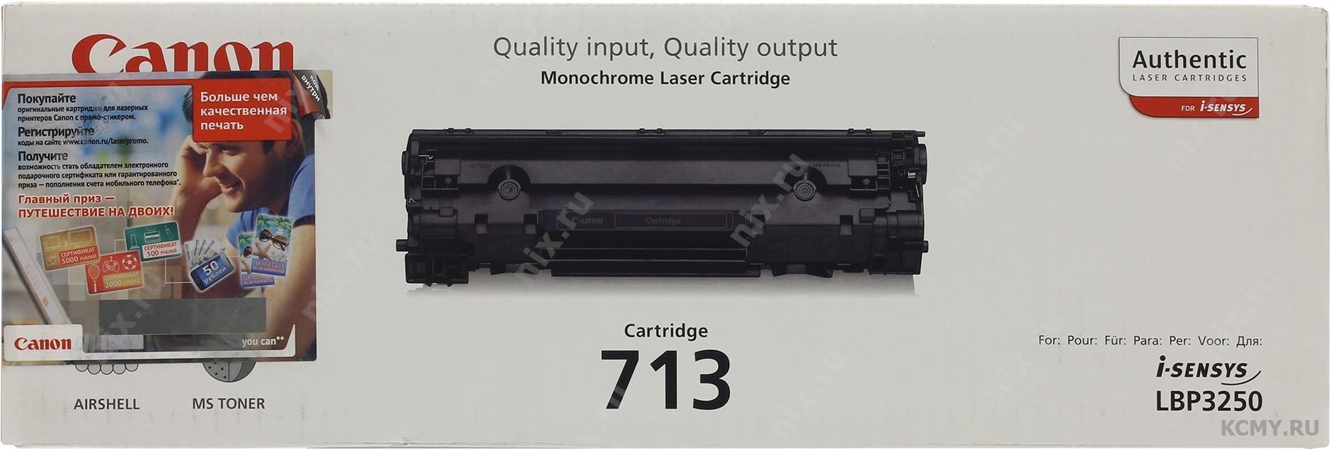 Canon Cartridge 713