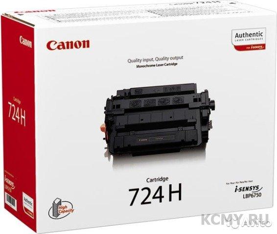 Canon Cartridge 724H