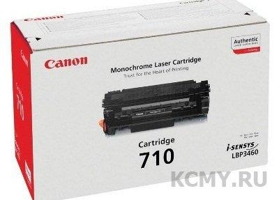 Canon Cartridge 710