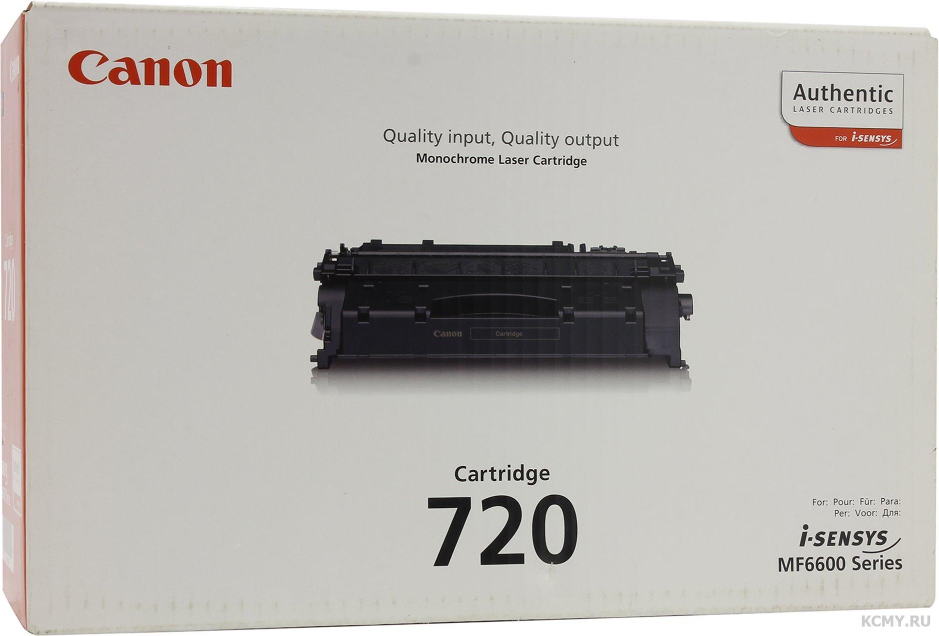 Canon Cartridge 720