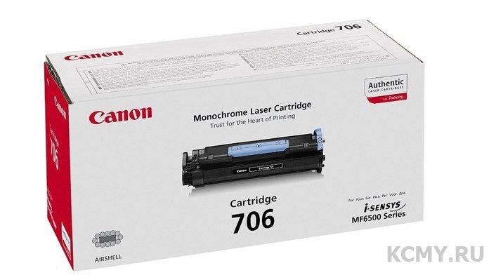 Canon Cartridge 706