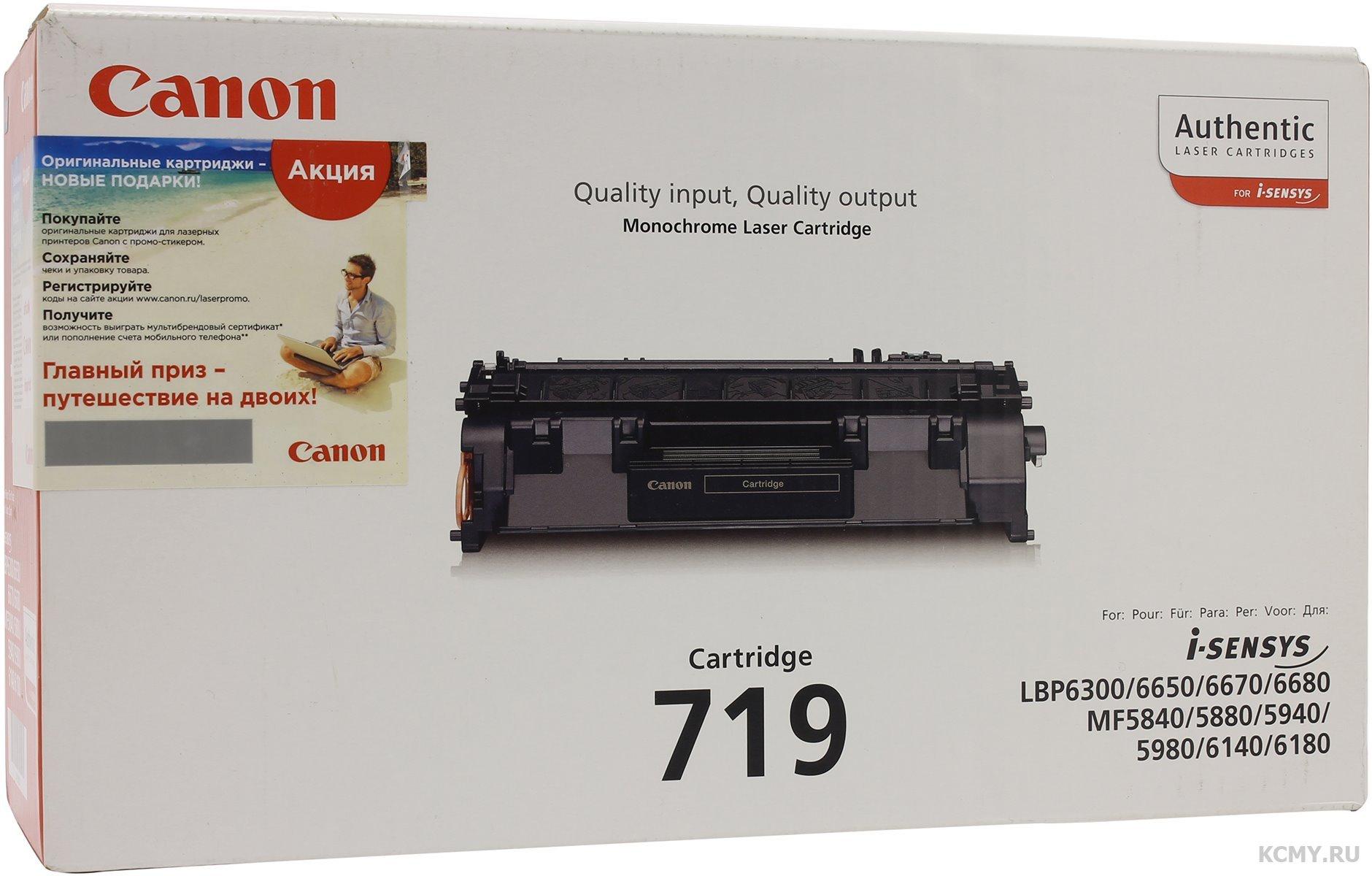 Canon  719, Canon  519, Canon  319