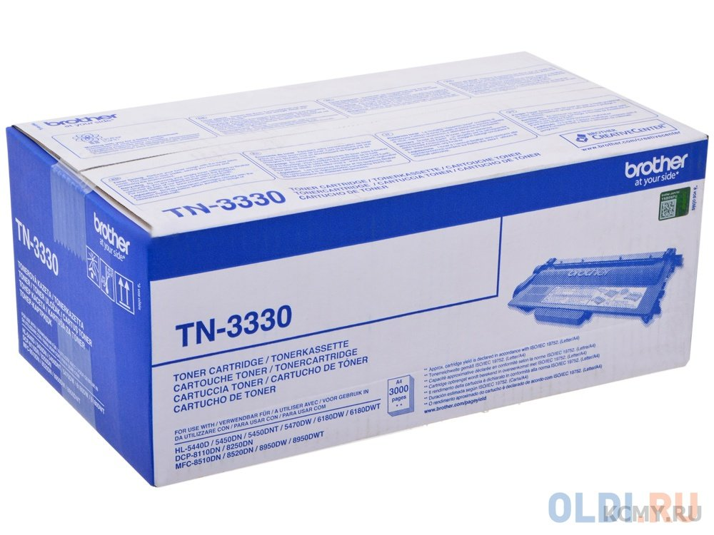 Brother TN-3330