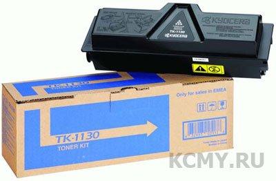 Kyocera TK-1130