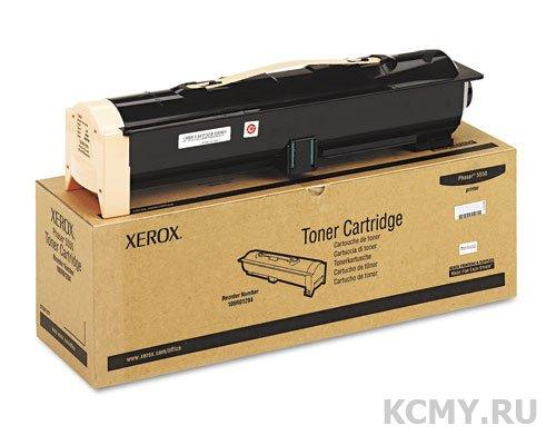 Xerox 106R01294