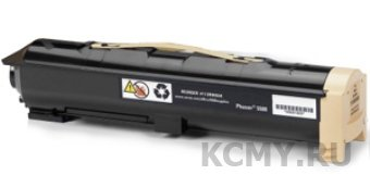 Xerox 113R00668