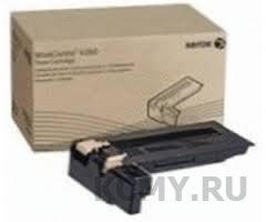 Xerox 106R01409, Xerox 106R01410