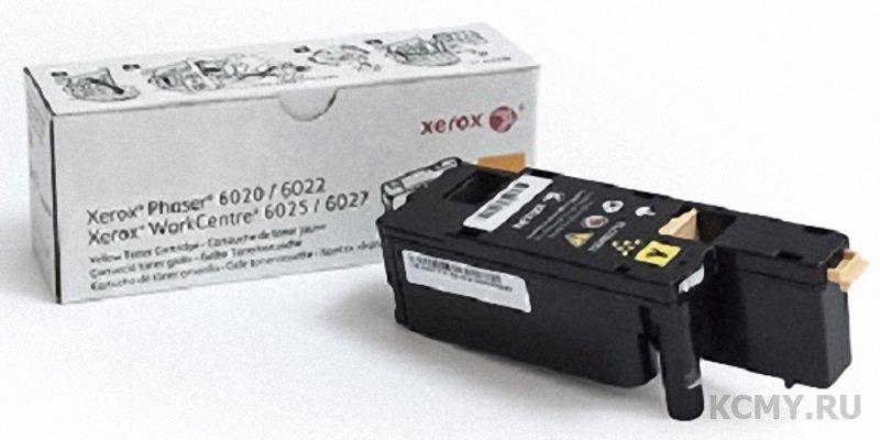 Xerox 106R02762