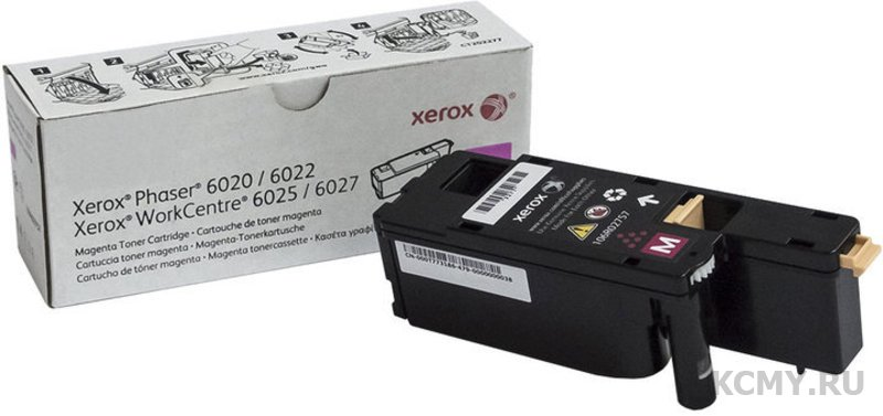 Xerox 106R02761