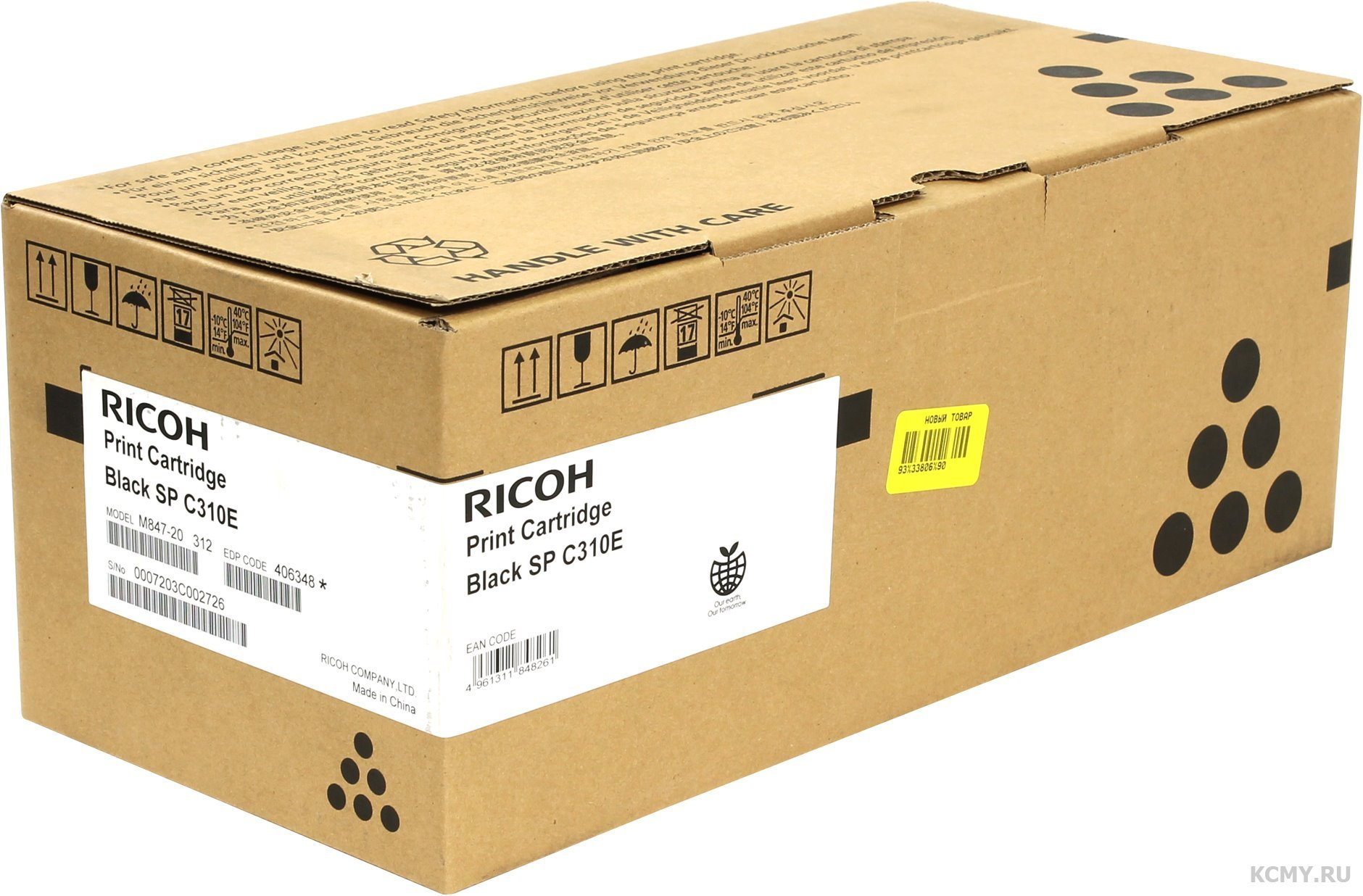 Ricoh SP C310HE black