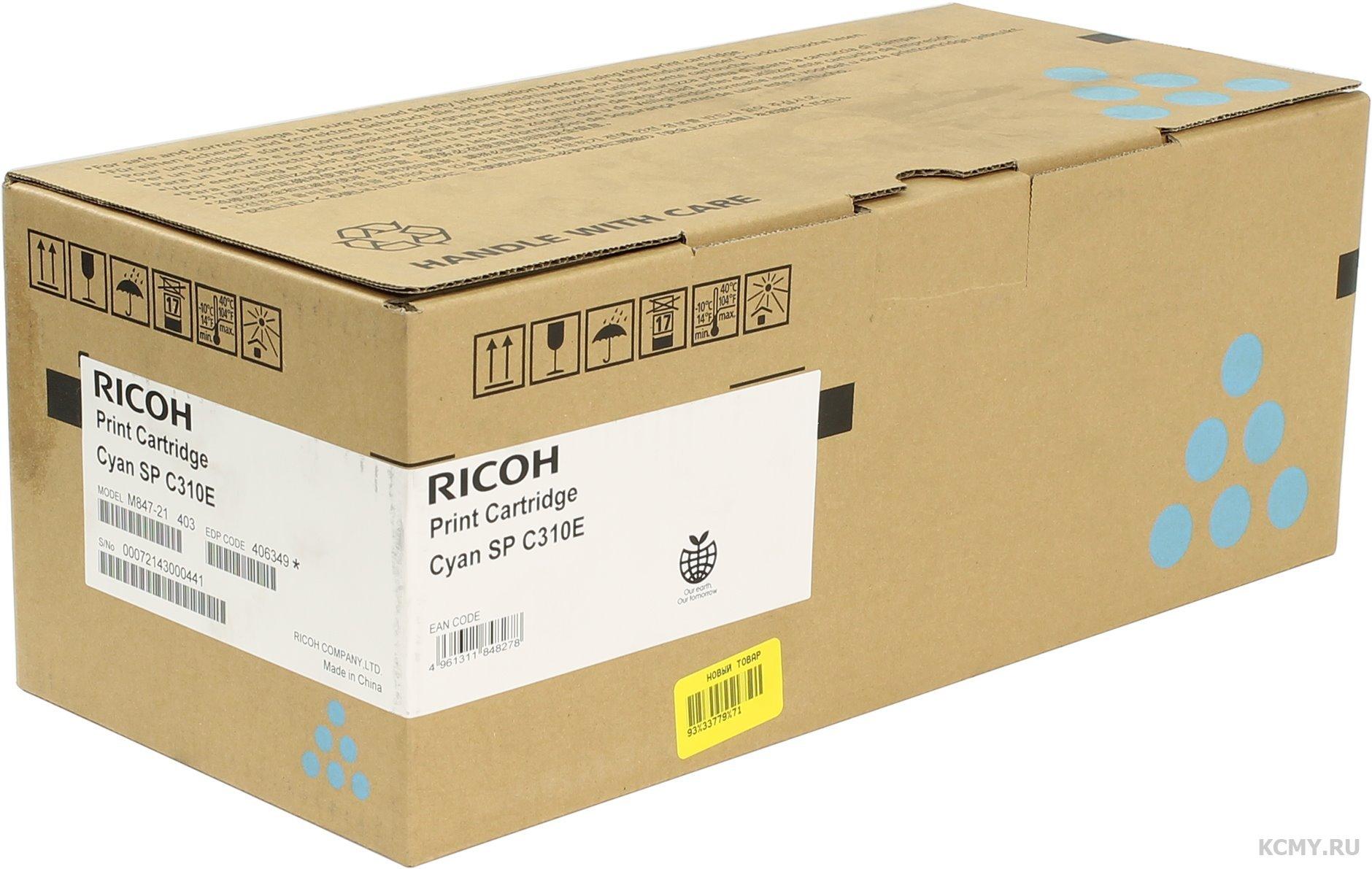 Ricoh SP C310HE cyan